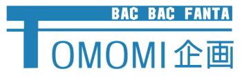 TOMOMI企画ロゴ